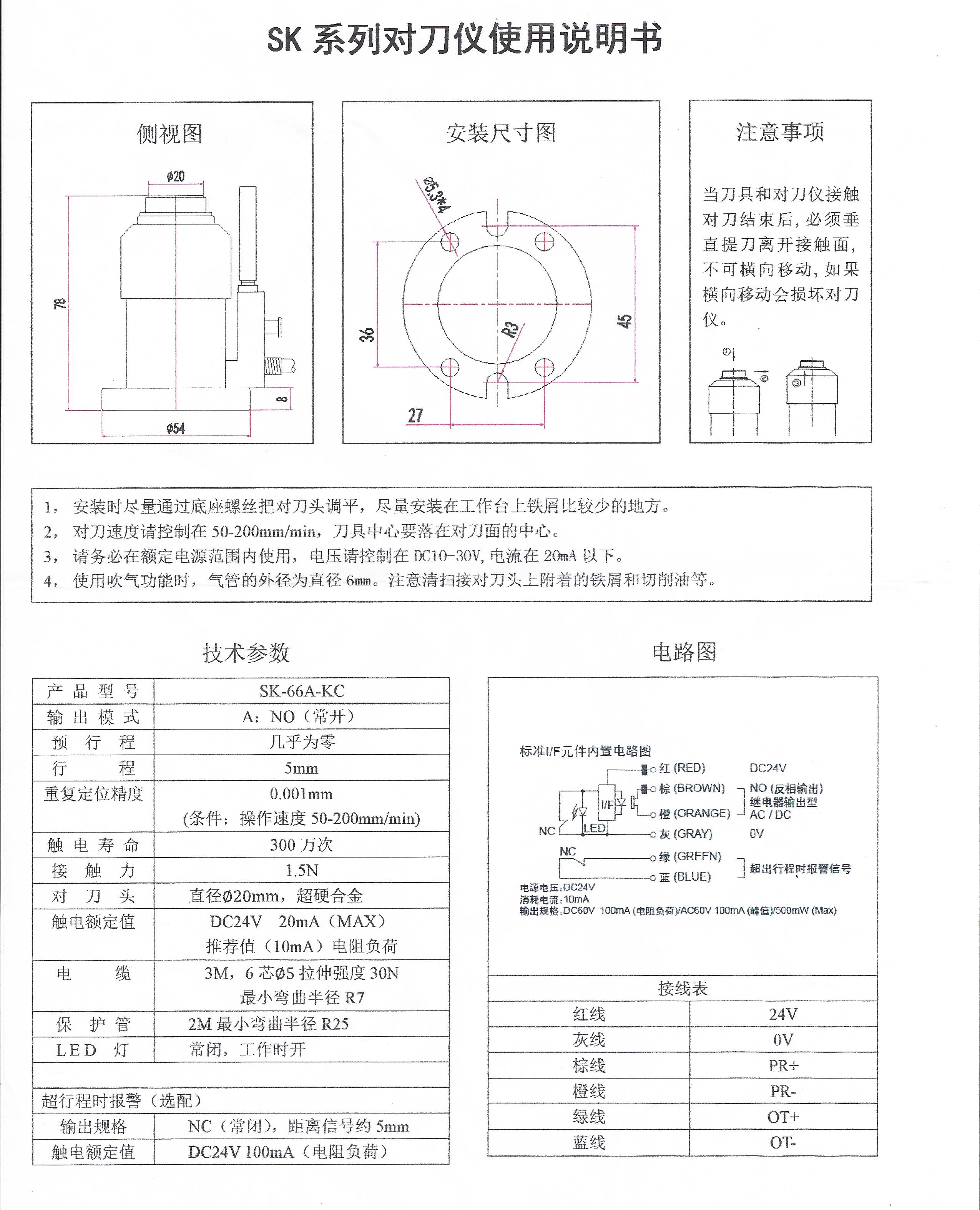 amazing mar wiring diagram for steven images best image Light Switch Wiring Diagram Light Switch Wiring Diagram